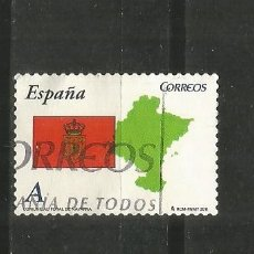 Sellos: ESPAÑA EDIFIL NUM. 4620 USADO. Lote 180200292
