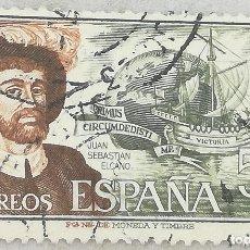 Sellos: SELLO ESPAÑA. 50 PESETAS 1976. JUAN SEBASTIÁN ELCANO. NAO VICTORIA. PERSONAJES CÉLEBRES ESPAÑOLES. Lote 180237312