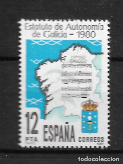 ESPAÑA 1981 EDIFIL 2611 ** - 7/6 (Sellos - España - Juan Carlos I - Desde 1.975 a 1.985 - Nuevos)