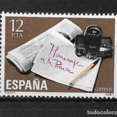 Sellos: ESPAÑA 1981 EDIFIL 2610 ** - 7/6. Lote 180251965