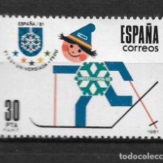 Sellos: ESPAÑA 1981 EDIFIL 2608 ** - 7/6. Lote 180252023