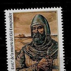 Selos: JUAN CARLOS I - EDIFIL 3655 - IX CENTENARIO DE LA MUERTE DEL CID CAMPEADOR. Lote 180262517