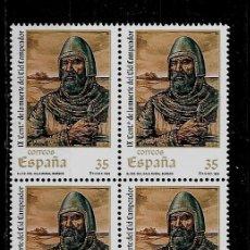 Sellos: JUAN CARLOS I - EDIFIL 3655 - 1999 - IX CENTENARIO DE LA MUERTE DEL CID CAMPEADOR - BLOQUE DE CUATRO. Lote 180262697