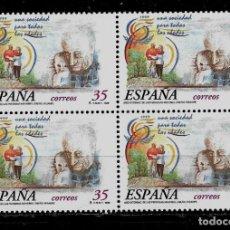 Sellos: JUAN CARLOS I - EDIFIL 3660 - AÑO INTERNACIONAL DE LAS PERSONAS MAYORES - BLOQUE DE CUATRO. Lote 180263933
