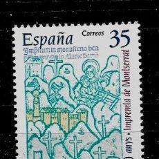 Sellos: JUAN CARLOS I - EDIFIL 3694-95 - 2000 - 500 AÑOS DE LA IMPRENTA DE MONTSERRAT. Lote 180267402