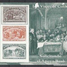 Sellos: LOS VIAJES DE COLON - 500 ANIVERSARIO. Lote 180387247