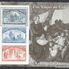 Sellos: LOS VIAJES DE COLON - 500 ANIVERSARIO. Lote 180387270