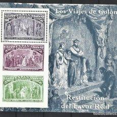 Sellos: LOS VIAJES DE COLON - 500 ANIVERSARIO. Lote 180387288