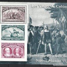 Sellos: LOS VIAJES DE COLON - 500 ANIVERSARIO. Lote 180387307