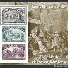 Sellos: LOS VIAJES DE COLON - 500 ANIVERSARIO. Lote 180387341