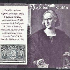 Sellos: LOS VIAJES DE COLON - 500 ANIVERSARIO. Lote 180387377