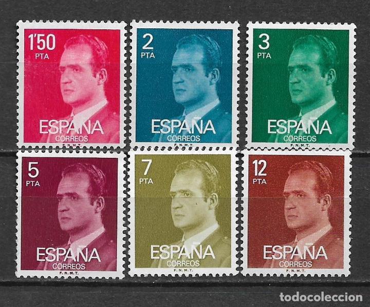 ESPAÑA 1976 EDIFIL 2344/2349 ** - 7/10 (Sellos - España - Juan Carlos I - Desde 1.975 a 1.985 - Nuevos)