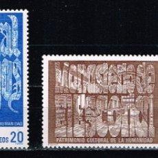 Sellos: ESPAÑA 1988 - EDIFIL 2978/81** - CIUDAES Y MONUMENTOS PATRIMONIO DE LA HUMANIDAD. Lote 180426965
