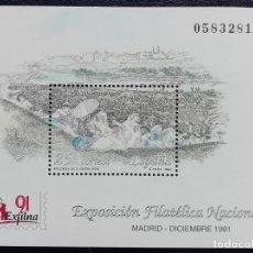 Sellos: 1991. ESPAÑA. 3145. EXFILNA '91. CUADRO 'LA PRADERA DE SAN ISIDRO', DE GOYA. SELLO EN HB. NUEVO.. Lote 180457363