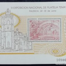 Sellos: 1990. RELIGIÓN. ESPAÑA. 3074. CRIPTA DE SAN ANTOLÍN EN PALENCIA. SELLO EN HB. NUEVO.. Lote 180458143