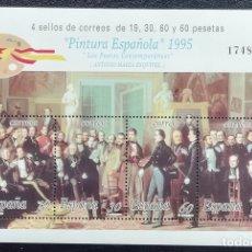 Sellos: 1995. ESPAÑA. 3401. PINTURA. 'LOS POETAS CONTEMPORÁNEOS', ANTONIO M. ESQUÍVEL. 4 SELLOS EN HB. NUEVO. Lote 180458431