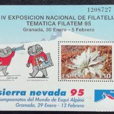 Sellos: 1995. ESPAÑA. 3340. ESTRELLA DE LAS NIEVES, FLOR DE SIERRA NEVADA. HB CAMP. MUNDIALES ESQUÍ. NUEVO.. Lote 180458891