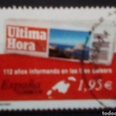 Sellos: ESPAÑA DIARIO MALLORQUIN ÚLTIMA HORA SELLO USADO €. Lote 180460118
