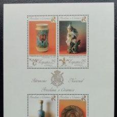 Sellos: 1991. ESPAÑA. 3115. PATRIMONIO ARTÍSTICO. PIEZAS DE PORCELANA Y CERÁMICA. 4 SELLOS EN HB. NUEVO.. Lote 180488400
