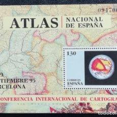 Sellos: 1995. ESPAÑA. 3388. CONFERENCIA INT. DE CARTOGRAFÍA. ATLAS NACIONAL DE ESPAÑA. SELLO EN HB. NUEVO.. Lote 180490586