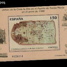 Sellos: JUAN CARLOS I - EDIFIL 3722 - 2000 - V CENTENARIO DE LA CARTA DE JUAN DE LA COSA. Lote 180492570