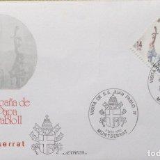 Sellos: ESPAÑA SPAIN AÑO 1982 EDIFIL 2675 SOBRE PRIMER DÍA FIRST DAY COVER PAPA JUAN PABLO II. Lote 180836608