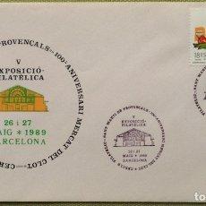 Sellos: ESPAÑA SPAIN AÑO 1989 EDIFIL 2935 SOBRE PRIMER DÍA FIRST DAY COVER. Lote 180838678