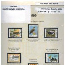 Sellos: AÑO COMPLETO DE SELLOS Y HOJAS BLOQUE ESPAÑA 1999. Lote 180844728