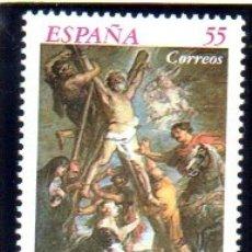 Sellos: ESPAÑA. AÑO 1994.- FUNDACION CARLOS DE AMBERES, SERIE COMPLETA EN NUEVO. Lote 180855562
