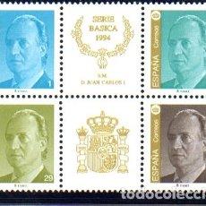 Sellos: ESPAÑA. AÑO 1994.- JUAN CARLOS I, SERIE COMPLETA EN NUEVO. Lote 180855953