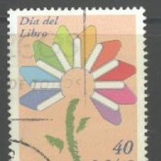 Sellos: ESPAÑA - AÑO 2001 - EDIFIL 3789 - DÍA DEL LIBRO - USADO. Lote 180878393