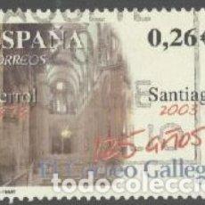 Sellos: ESPAÑA - AÑO 2003 - EDIFIL 4011 - EL CORREO GALLEGO - USADO. Lote 180878607