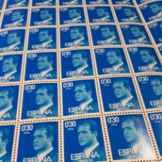 Sellos: PLIEGO DE 100 SELLOS DE ESPAÑA AÑO 1977 EDIF.2388. Lote 180899365