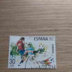 Sellos: 1981 - COPA MUNDIAL DE FUTBOL ESPAÑA 82 - EDIFIL 2614. Lote 180944490