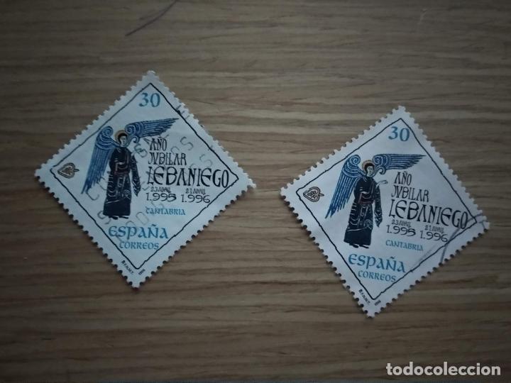 SELLO AÑO JUBILAR LEBANIEGO ESPAÑA 1995 (Sellos - España - Juan Carlos I - Desde 1.986 a 1.999 - Usados)