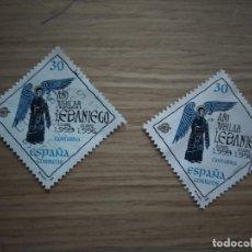 Sellos: SELLO AÑO JUBILAR LEBANIEGO ESPAÑA 1995. Lote 180945881