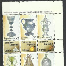 Sellos: ESPAÑA 1988 ARTESANIA VIDRIO. Lote 180955561