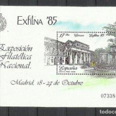 Sellos: ESPAÑA 1985. Lote 180991687