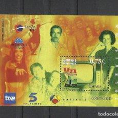 Sellos: ESPAÑA 2002. Lote 180998546