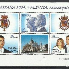 Sellos: ESPAÑA 2004. Lote 181005540