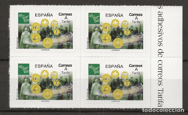 R13.G2/ ESPAÑA 2019, MNH**, EFEMERIDES, AUTOADHESIVOS (Sellos - España - Juan Carlos I - Desde 2.000 - Nuevos)