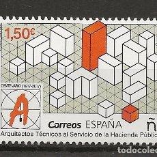 Sellos: R13.G2/ ESPAÑA 2019, MNH**, A.T. AL SERVICIO DE LA HACIENDA PUBLICA. Lote 181075212