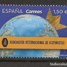 Sellos: R13.G2/ ESPAÑA 2019, MNH**, ASOCIACION INTERNACIONAL DE HISPANISTAS. Lote 181076957