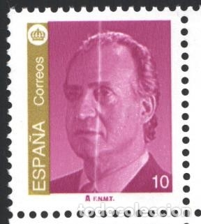 VARIEDAD, 1995 EDIFIL Nº 3378A / 3381A, RAYA BLANCA HORIZONTAL (Sellos - España - Juan Carlos I - Desde 1.986 a 1.999 - Nuevos)
