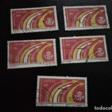 Sellos: 1993 - SERVICIOS PÚBLICOS - COMUNICACIONES - CORRESPONDENCIA URGENTE. Lote 181090083