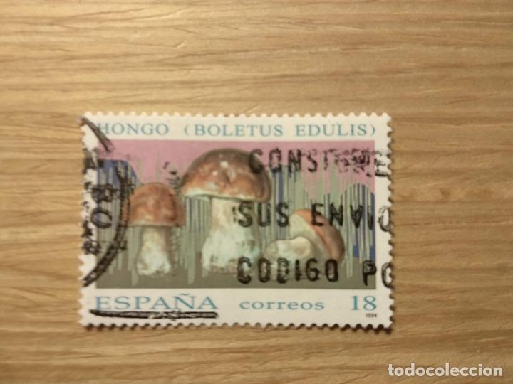 SELLO ESPAÑA USADO. 1994. EDIFIL Nº 3280 MICOLOGÍA: HONGO BOLETUS EDULIS. (Sellos - España - Juan Carlos I - Desde 1.986 a 1.999 - Usados)