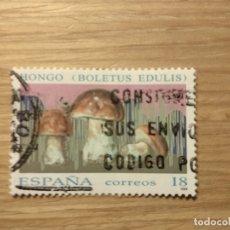Sellos: SELLO ESPAÑA USADO. 1994. EDIFIL Nº 3280 MICOLOGÍA: HONGO BOLETUS EDULIS.. Lote 181090570