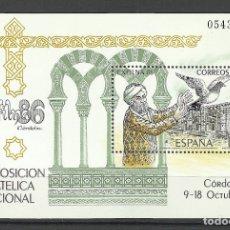 Sellos: ESPAÑA, 1986. Lote 181110953
