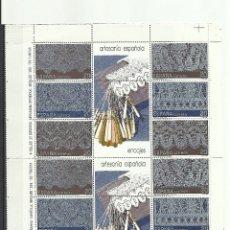 Sellos: ESPAÑA 1989. Lote 181121240