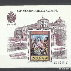 Sellos: ESPAÑA 1989. Lote 181121288